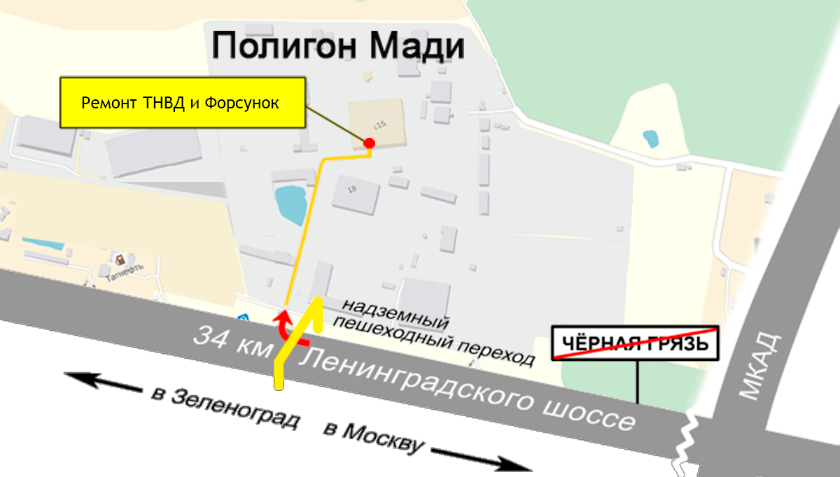 Как добраться на автомобиле  34 км. Ленинградского шоссе Проложить маршрут  на Яндекс-Картах 8969c62455c